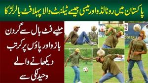 Football Ko Messi & Ronaldo Ki Tarah Finger, Neck Or Paon Pe Ghumane Wala Footballer Haider Lucky