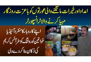 Aurton Ko Ba Izzat Rozgar Karane Wala Transporter - Rolling Coaster Ice Cream Ki Shop Bana Kar De Di