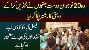 Dosti Pakki Karne Ke Liye 20 Naujawano Ne Tind Kara Li - Faisalabad Gaon Tind Walon Se Famous Ho Gya