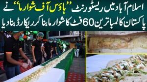 "Islamabad Me Restaurent ""House Of Shawarma"" Ne 60 Feet Ka Largest Shawarma Bana Kar Record Bana Dia"