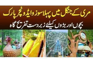 Murree Ke Jungle Me Pehla Sozo Adventure Park - Bachon Baron Ke Liye Best Picnic Place