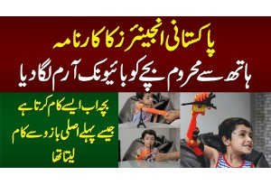 Pakistani Engineers Ne Hath Se Mehroom Bache Ko Bionic Arm Laga Dia