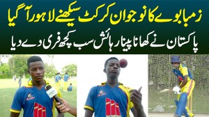 Zimbabwe Ka Naujawan Cricket Seekhne Lahore Aa Gaya - Pakistan Ne Khana Aur Rehaish Free De Dia