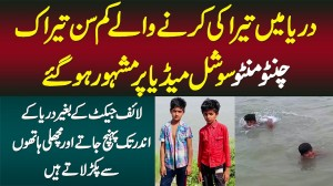 Pakistan Ke Youngest Swimmers Chintu Mintu - Life Jacket Ke Baghair Darya Me Swimming Karte Hain