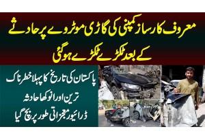 Dangerous Car Accident - Honda Civic Tukray Tukray Ho Gayi Lekin Driver Mojzati Tor Par Bach Gaya