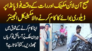 Subah Mechanic Or Raat Ko Foodpanda Par Delivery Karne Wala Mechanical Engineer - Kitna Kamata Hai?