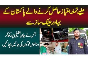 Bahadur Pakistani Ainak Wala Jisne Apni Jan Ki Parwah Kiye Baghair Kai Logon Ki Jaan Bachai