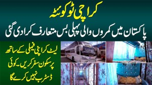 Pakistan Me Rooms Jesi Pehli Bus Mutarif - Late Kar Safar Karain Koi Disturb Nahi Karega