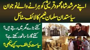 Shah Mehmood Qureshi Ko Harane Wale Politician MPA Salman Naeem Ka Lifestyle - Politics Kese Seekhi?