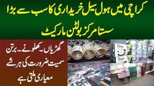 Karachi Me Wholesale Ki Sab Se Bari Bolton Market - Gharian, Khilonay, Bartan, Har Cheez Standard Ki
