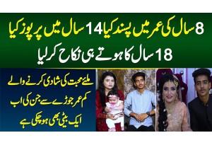 8 Sal Ki Umr Me Pasand Kia, 14 Sal Me Purpose Aur 18 Sal Me Nikah - Love Marriage Ki Dilchasp Kahani