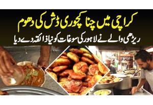 Karachi Me Chana Kachori Dish Ki Dhoom - Rehri Wale Ne Lahore Ki Soghat Ko Naya Zaiqa De Dia