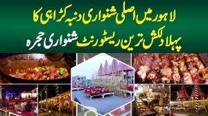 Lahore Me Asli Shinwari Dumba Karachi Ka Pehla Dilkash Restaurant Shinwari Hujra