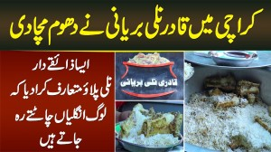 Karachi Me Qadri Nalli Biryani Ki Dhoom - Aisa Zaiqa Dar Nali Pulao Ke Log Unglian Chat'te Reh Jayen