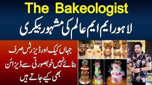 The Bakeologist MM Alam Road Lahore's Famous Bakery - Cake & Desserts Ki Variety & Khubsurti Ek Sath