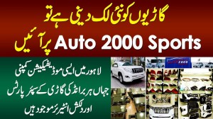 Lahore Me Aisi Modification Company Jahan Har Brand Ki Gari Ke Spare Parts Hain - Auto 2000 Sports