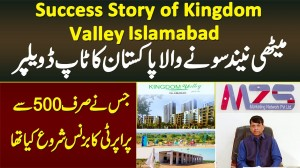 Success Story Of Kingdom Valley Islamabad - 500 Se Business Start Karne Wala Top Developer Bun Gaya