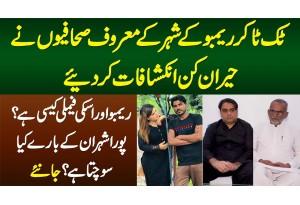 Ayesha Akram Tiktoker Case - Rambo Aur Uski Family Kesi Hai? Senior Journalist Ke Inkishafat