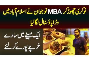 Job Chor Kar MBA Naujawan Ne Islamabad Me Vada Pav Ka Stall Laga Lia - 1 Maah Me Saray Kharcha Puray