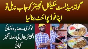 Gold Medalist Mechanical Engineer Ko Job Na Mili To Food Point Bana Lia - Engineer Bilal Ki Kahani