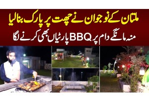 Multan Ke Naujawan Ne Chat Pe Khubsurat Park Bana Lia - BBQ Parties Bhi Karnay Laga