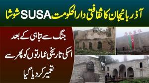 Azerbaijan Ka Capital SUSA - Jang Se Tabahi Ke Baad Tareekhi Buildings Ko Dubara Tameer Kar Dia Gia