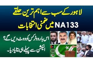 Lahore Ka Sab Se Bara Halqa NA-133 Me Zimni Elections - Is Baar Voters Kisko Vote Denge?