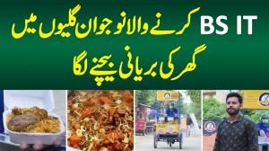 BS IT Karne Wala Jawan Galion Me Ghar Ki Biryani Bechne Laga, Shandar Business Idea Mutarif Kara Dia