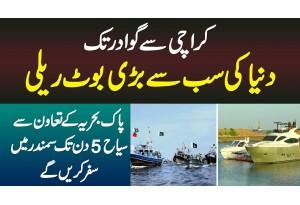 Karachi Se Gwadar Tak Duniya Ki Sab Se Bari Boat Rally, Tourists 5 Din Tak Samandar Me Safar Karenge