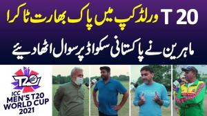 Pak Vs India T20 World Cup - Mahireen Ne Pakistani Squad Per Sawal Utha Diye