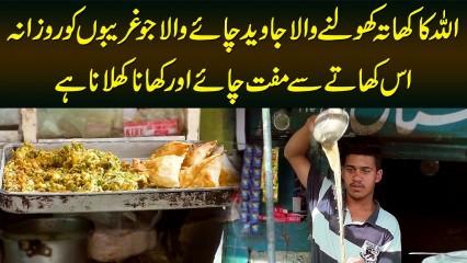 Allah Ke Khate Se Ghareebon Ko Daily Free Chai Pilane Aur Khana Khilane Wala Javed Chai Wala