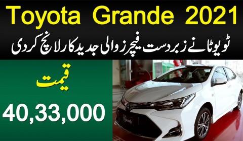 Toyota Corolla Grande 2021 - Grande 2021 Price In Pakistan   Grande 2021 Features And Inside Look