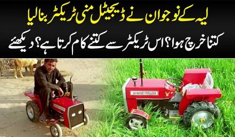 Layyah Ke Naujawan Ne Digital Mini Tractor Bana Lia - Kitna Kharcha Huwa? Is Se Kitne Kam Karta Hai?
