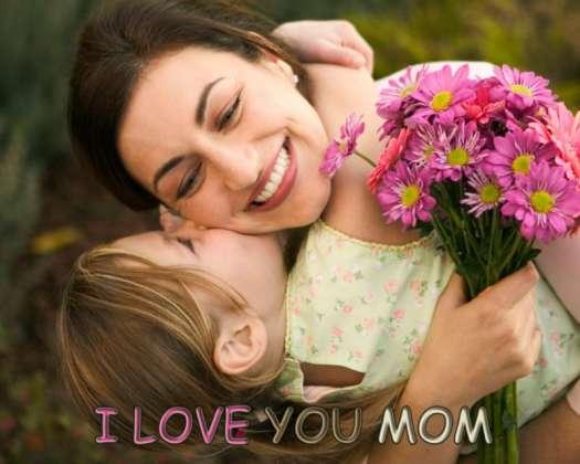 Mothers Day Manane Ki Riwayat