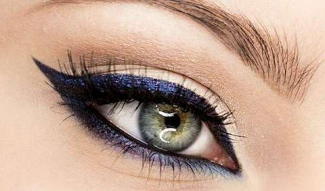 Kajal Eye Makeup