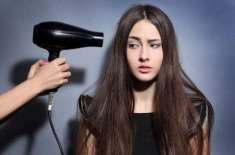 Hair Dryer Balon Ke Liye Muzir