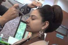 Eid Special Make Up