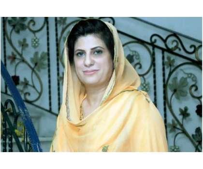 Shohar Se Ziyada Kamate Hon