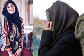 Haya Or Hijab