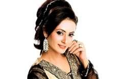 Sola Singhar Bhi Jadu Bhi
