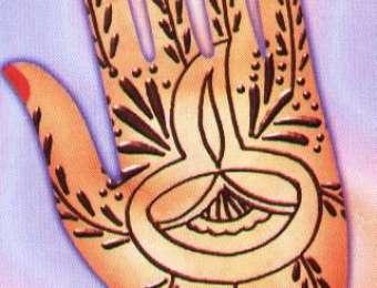 Mehndi Design  - Picture 12