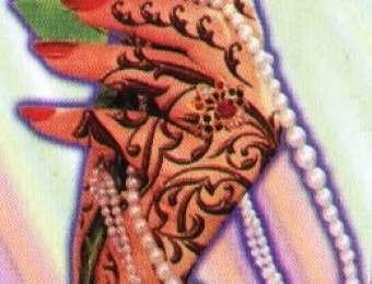 Mehndi Design  - Picture 3