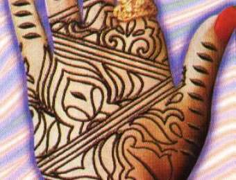Mehndi Design  - Picture 9