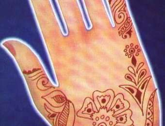 Mehndi Design  - Picture 1