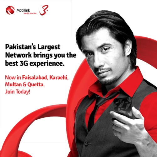 http://photo-cdn.urdupoint.com/technology/images/mobilink-alizafar.jpg